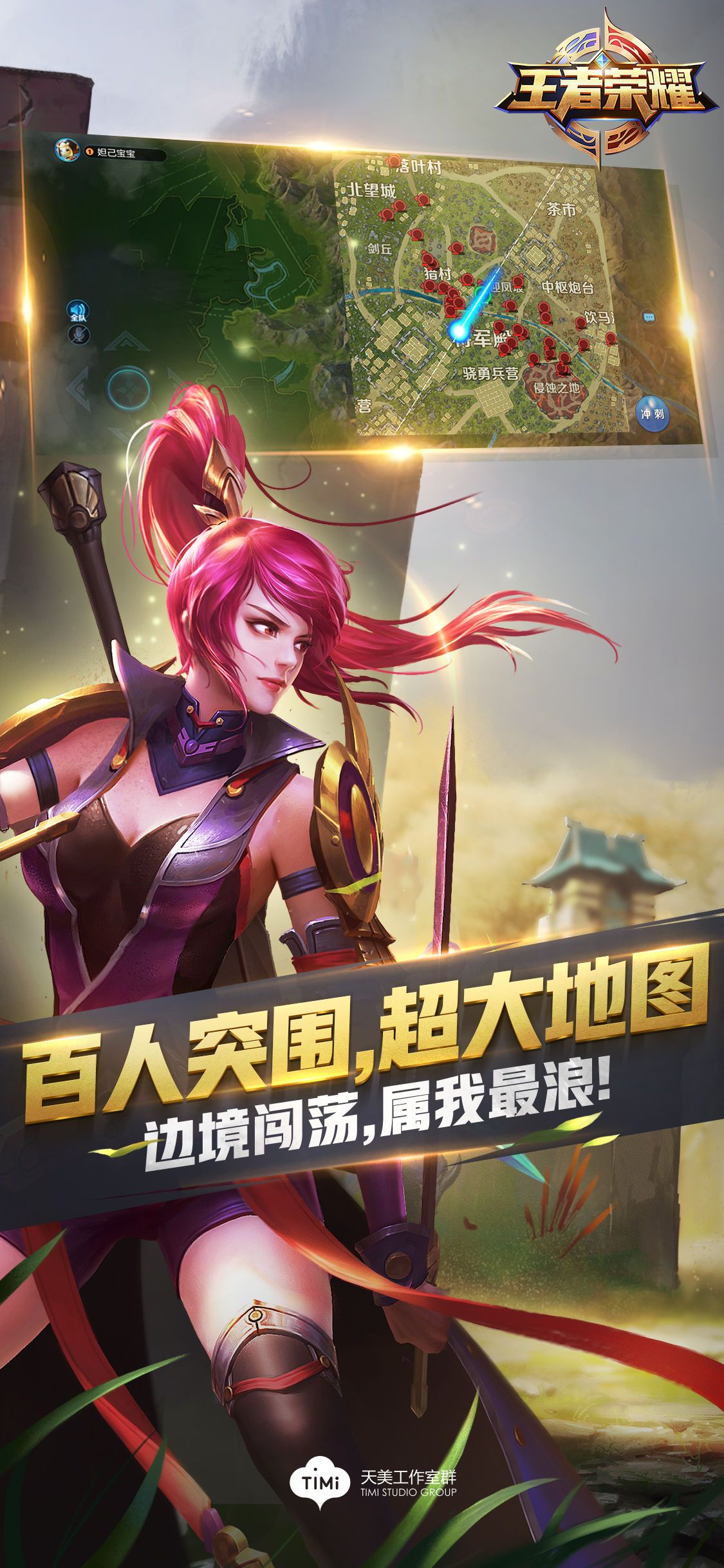 King glory ios store store top apps app annie top
