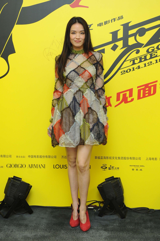 Michelle Yeoh as Yim Wing-chun in Yuen Woo-ping movie Wing