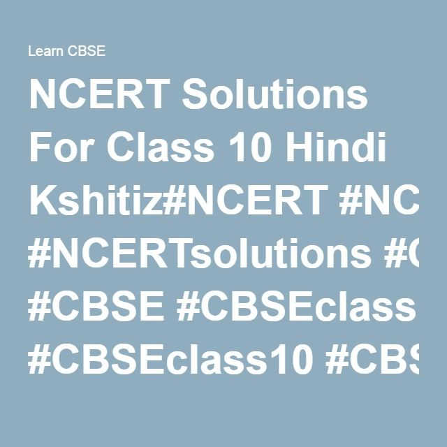 ncert 9 maths solution in hindi