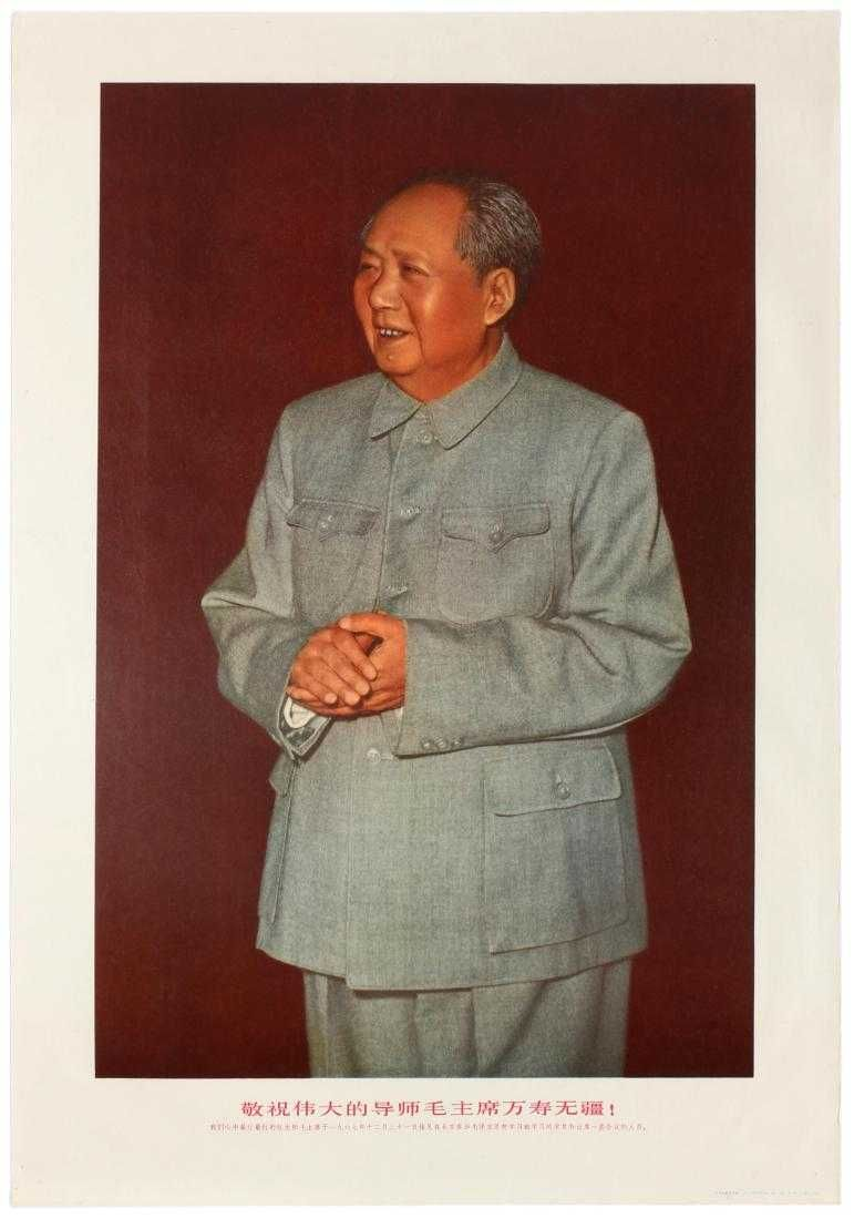 Vintage Chinese Propaganda Poster Mao Zedong Communist Political Art Print A4