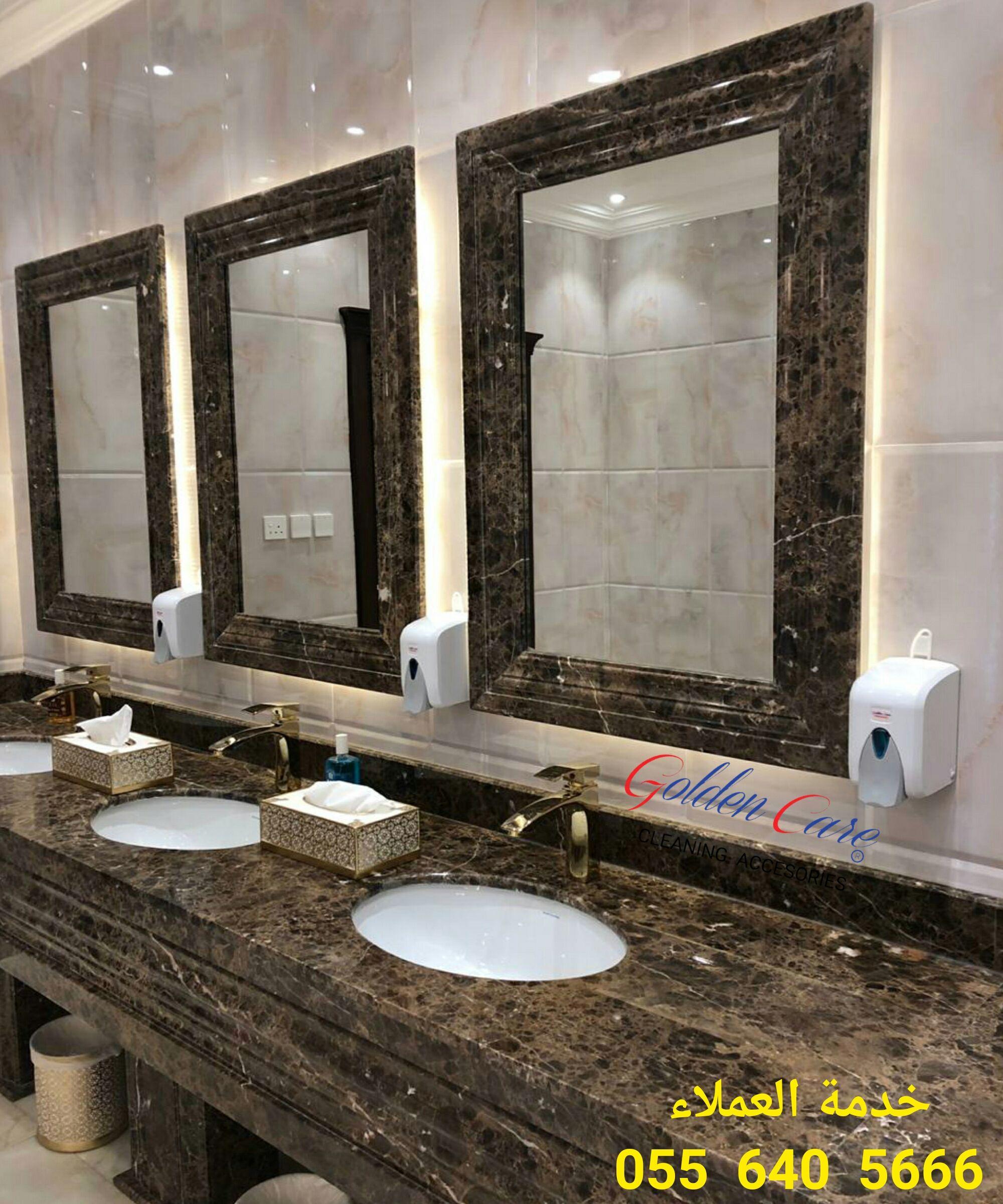 جهاز صابون رغوة لليدين يزين كبرى فنادق الرياض Framed Bathroom Mirror Bathroom Mirror Bathroom
