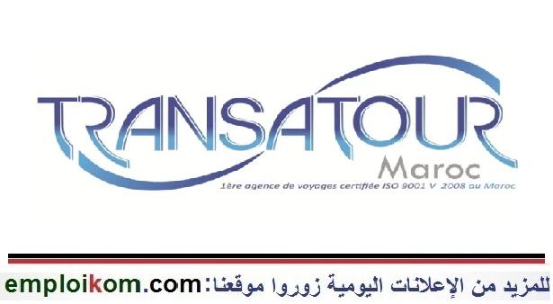 Transatour Maroc Recrute Plusieurs Profils In 2020 Tech Company Logos Company Logo Tech Companies