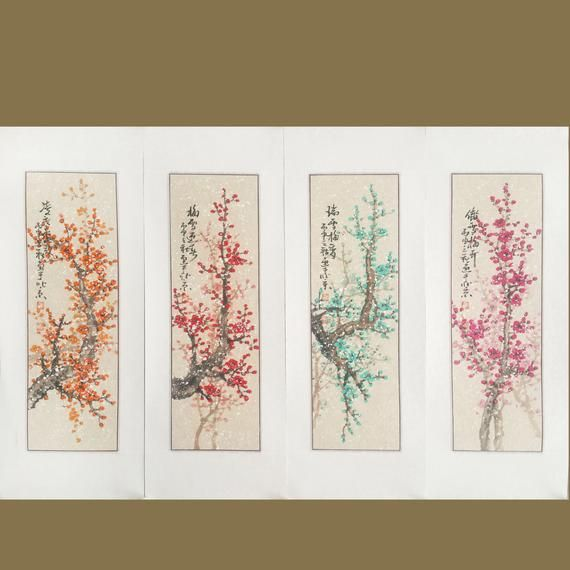 Cherry Blossom Painting Original Chinese Painting Set Of 4 Colour