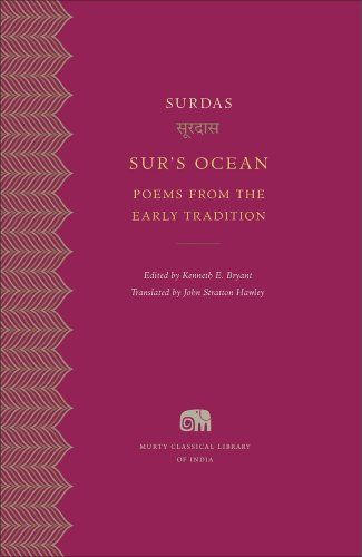 Sur S Ocean Poems From The Early Tradition Murty Classi Https Www Amazon Com Dp 0674427777 Ref Cm Sw R Pi Dp U X 9bjlebctzh In 2020 Poems Ocean Poem Ocean Books