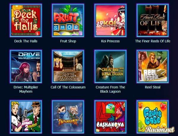 Игры онлайн бесплатно казино вулкан рулетка casino movie online free watch