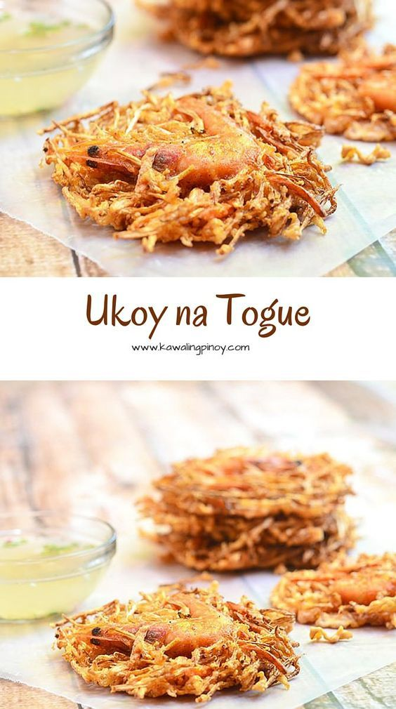 Ukoy na Togue is a Filipino fritter made with beans sprouts, carrots and shrimp; Best served as snack with spicy vinegar dip!
