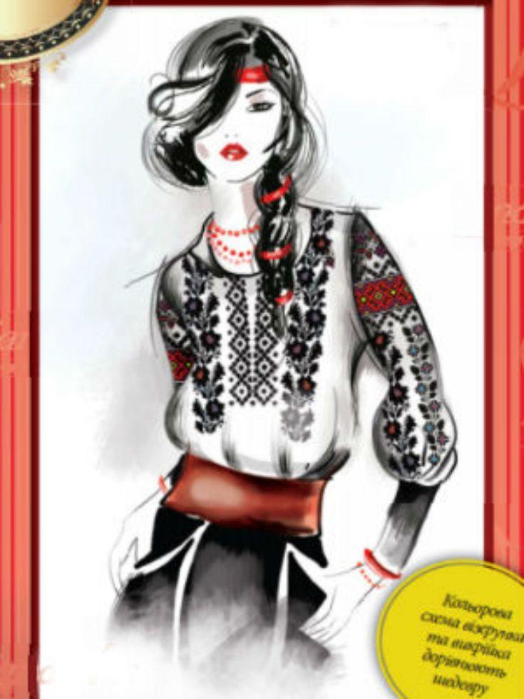 Вишиванка жіноча Традиційна борщівська вишиванка 195109e3b0980