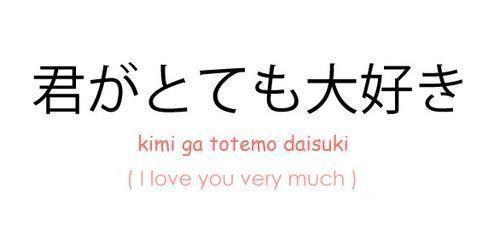 Related Image Japanese Pinterest Japanese
