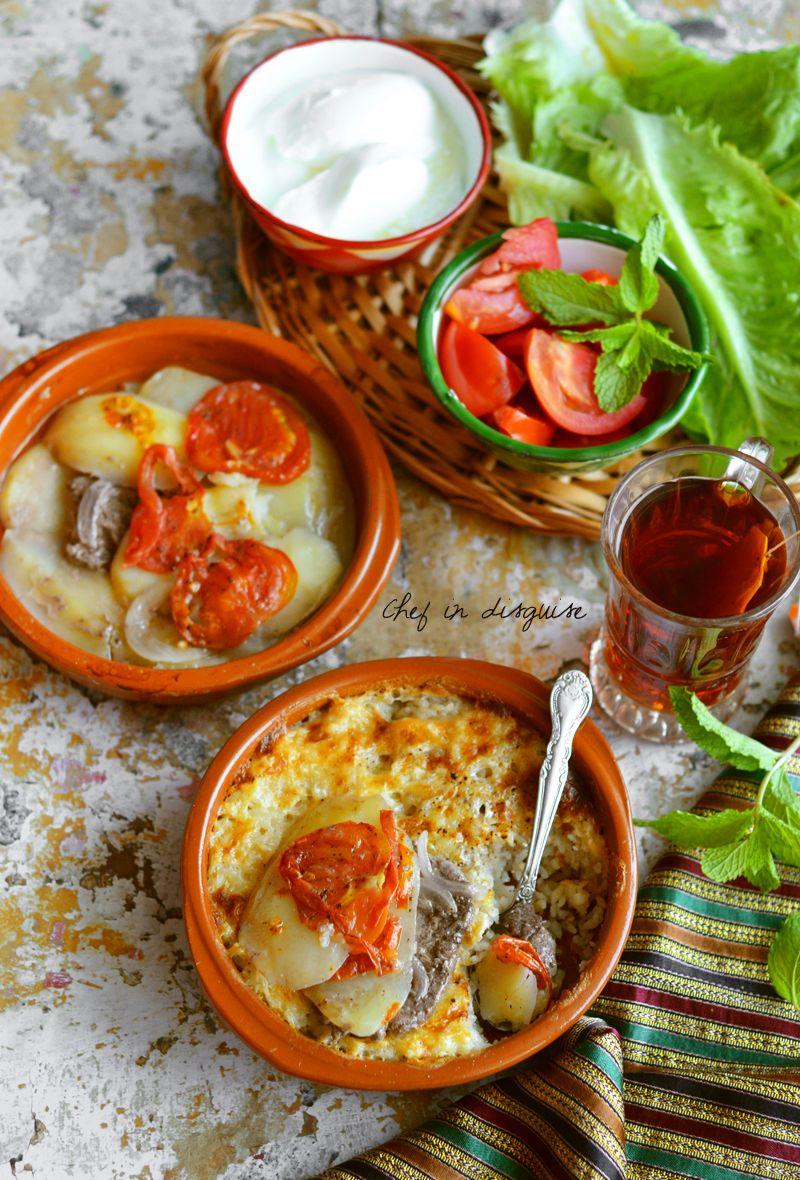 Egyptian meamar rice food sideways pinterest egyptian rice egyptian meamar rice forumfinder Images