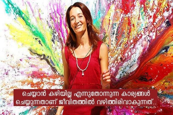 Womens Day Best Wishesgreetingquotesimages In Malayalam Womens