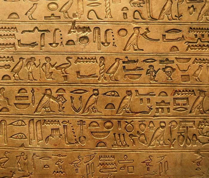 This is a photograph of the Egyptian's writing system, called ...