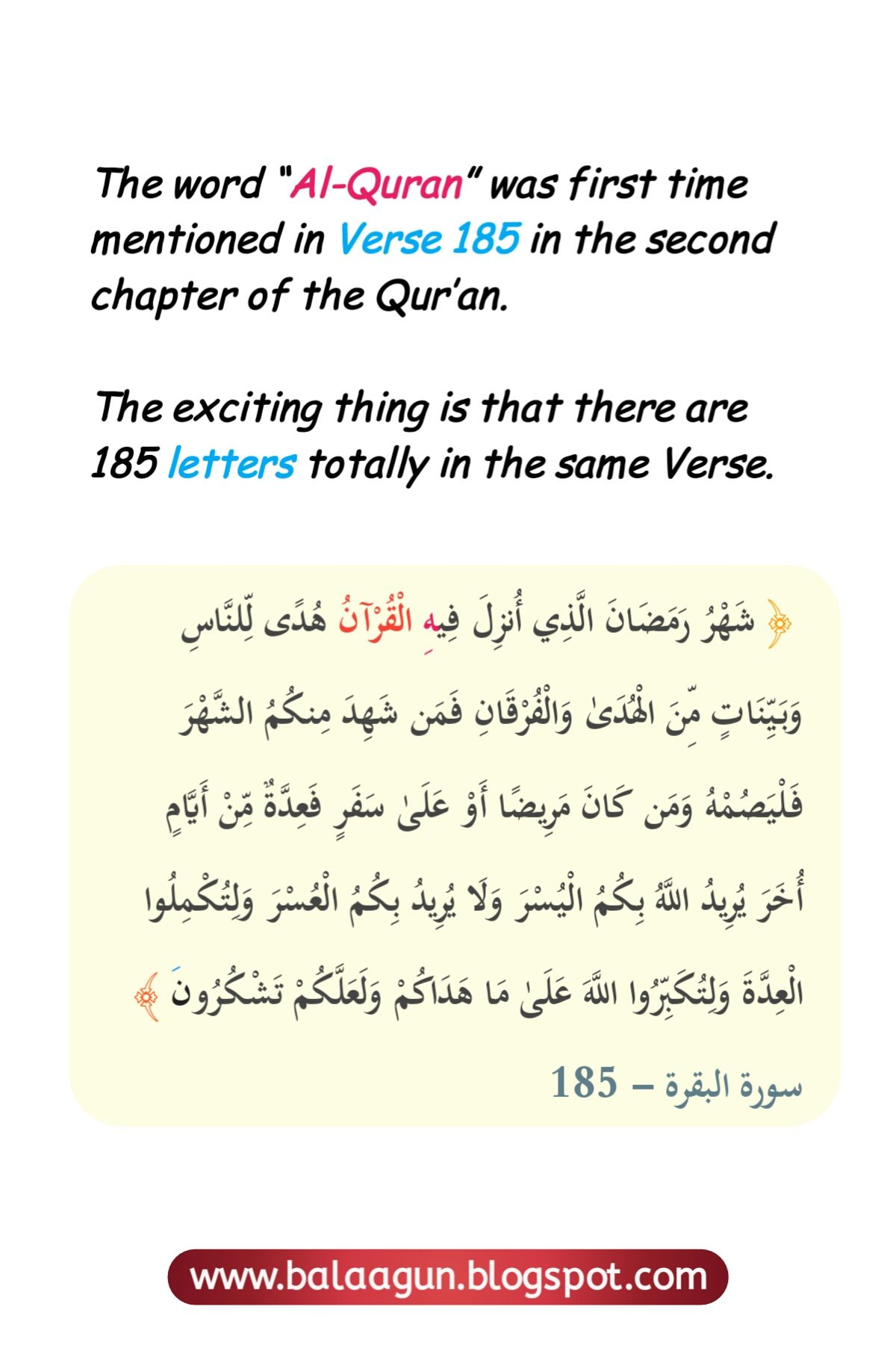The Miracle Of First Time Mentioned In Quran Quran First Time Miracles