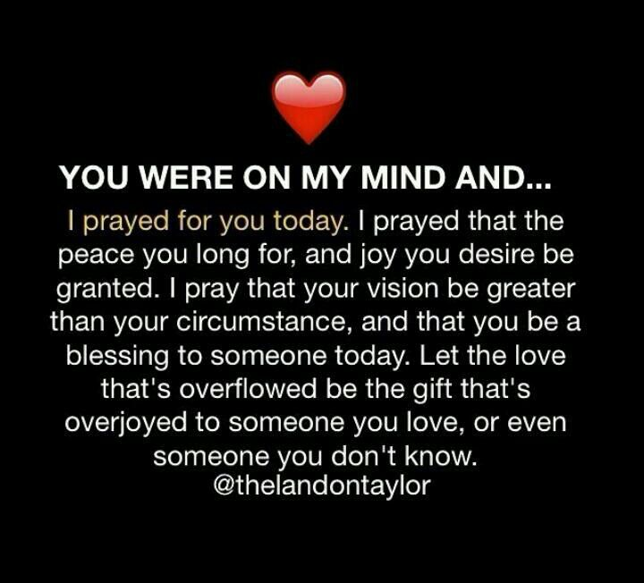 Never ashamed to say that I've prayed for someone  | relationship