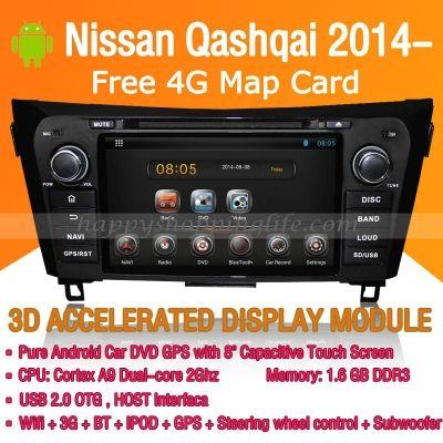 gps навигация на nissan qashqai