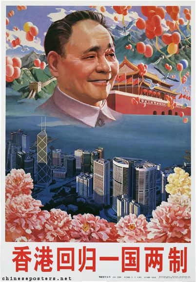 Deng Xiaoping hovering above the skyscrapers of Hong Kong. According to his philosophy of 'One Country - Two Systems', Hong Kong can become a part of communist China and still have its own (capitalist) social and economic systems.