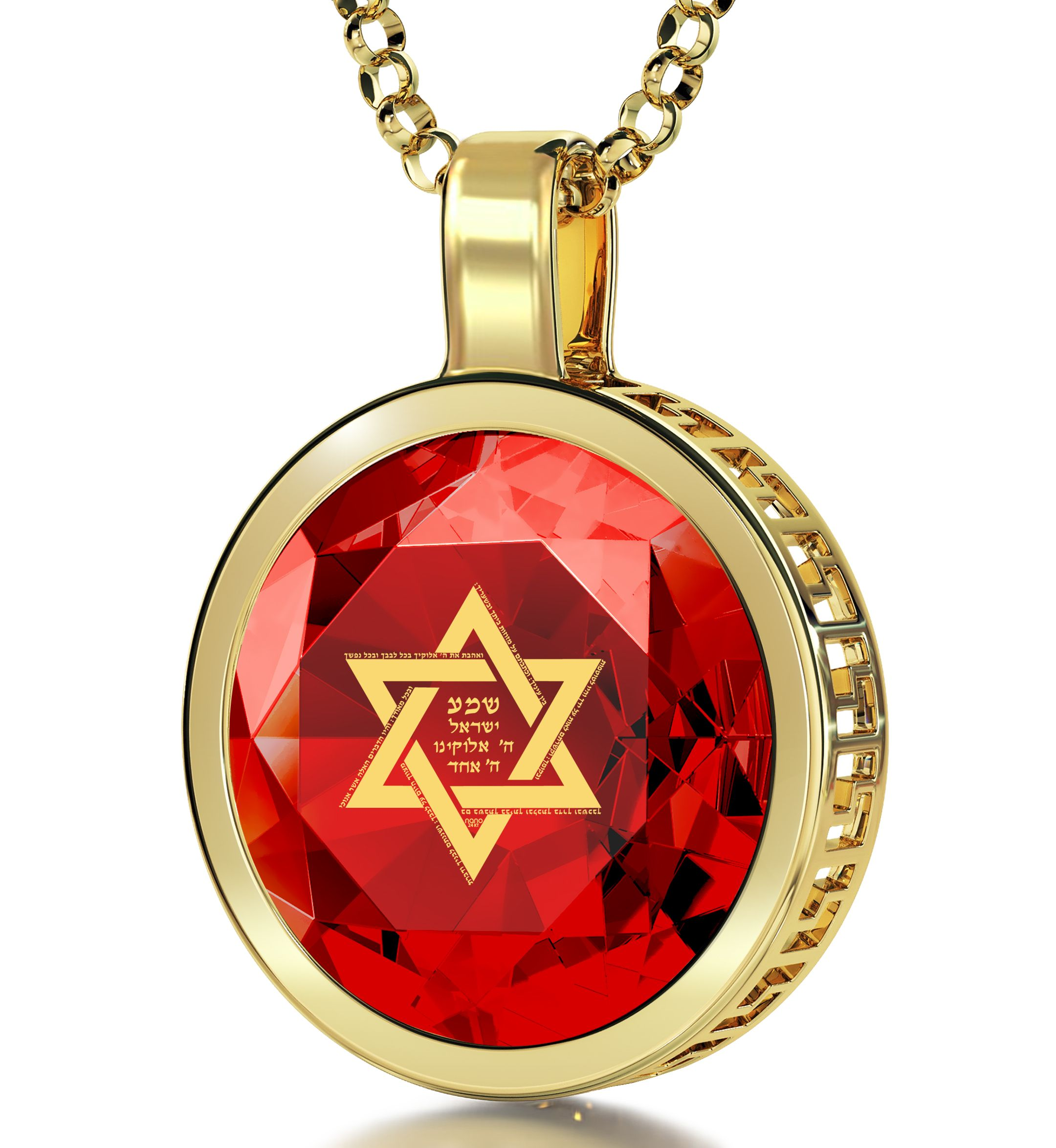 Star of David Necklace Hebrew Shema Yisrael 24ct Gold Inscribed on Black Onyx, 18