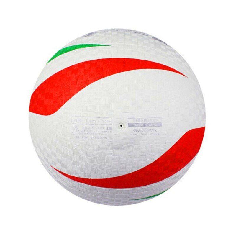 Molten Volleyball Ball S2v1201 Voleibol Beach Games Voleyball Official Topu Soft Volleybal Pallavolo Bola De Volei M Molten Volleyball Beach Games Volleyball