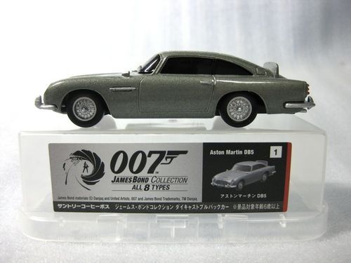 Suntory Boss 007 007 James Bond Aston Martin Db5 L Diecast Pull Back Car Suntory Boss Aston Martin Db5 James Bond Aston Martin