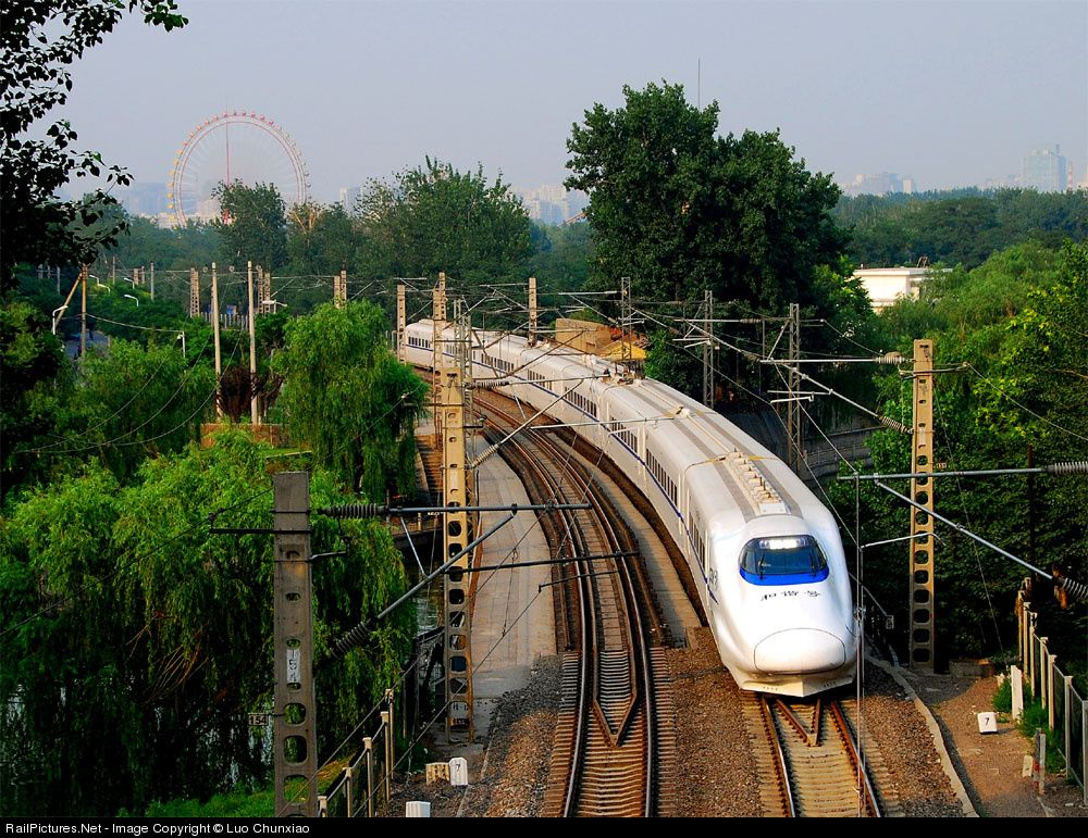 RailPictures.Net Photo: China Rail CRH2 at Beijing, China by Luo Chunxiao