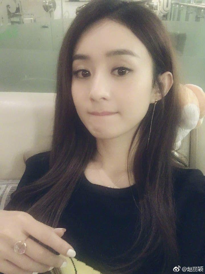 Beauty Asian Girl: Beauty Chinese Model Zhao Yu Fei