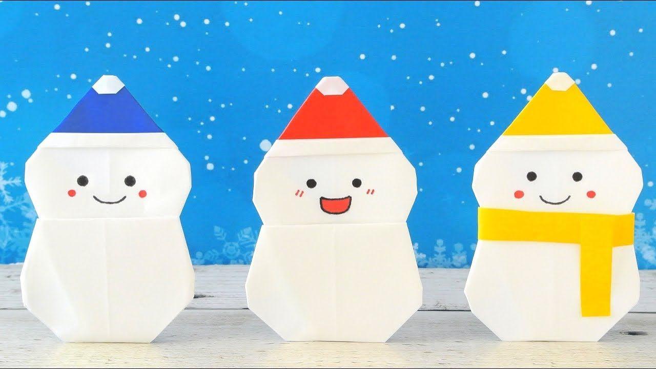 折り紙 1枚で帽子付き雪だるま [Origami]Snowman with Santa hat