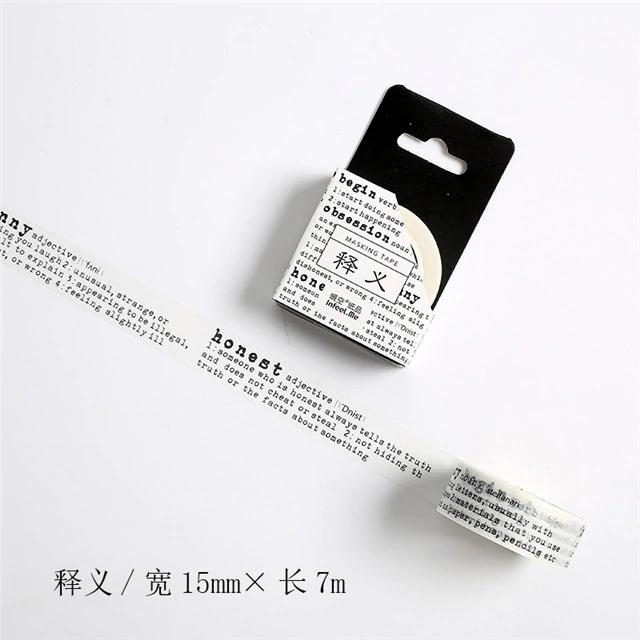 1 03us 10 Off Stationery Theme Design Washi Tape Decoration Adhesive Tape Diy Scrapbooking Sticker Label Masking Tape Office Adhesive Tape Aliexpress