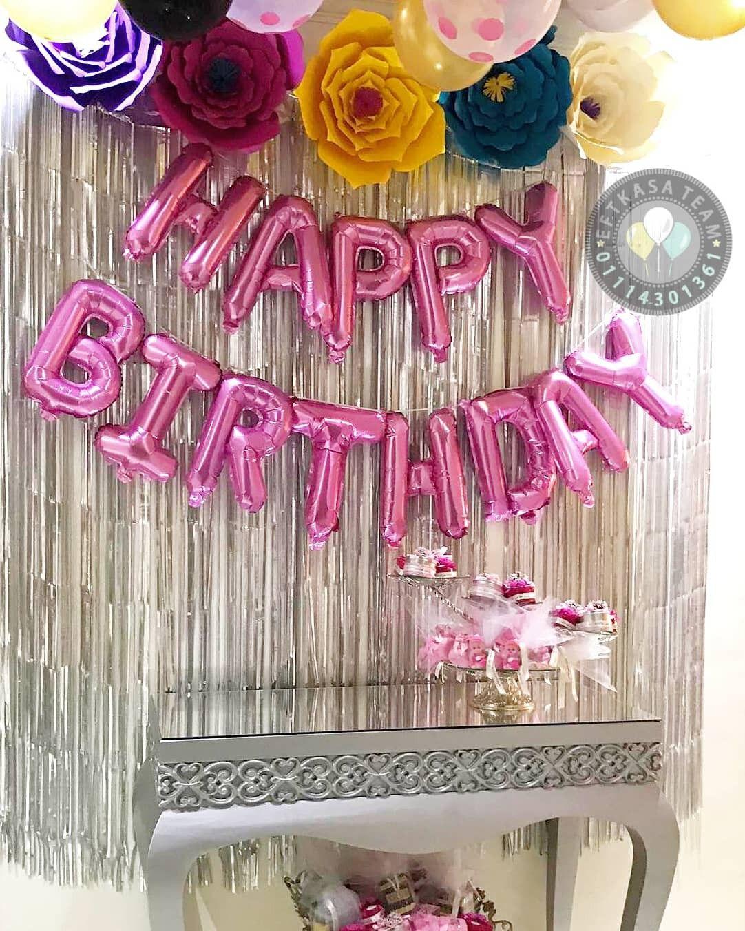 Girls Birthday Gifts Wrapping Diy Girl Birthday Happy Birthday