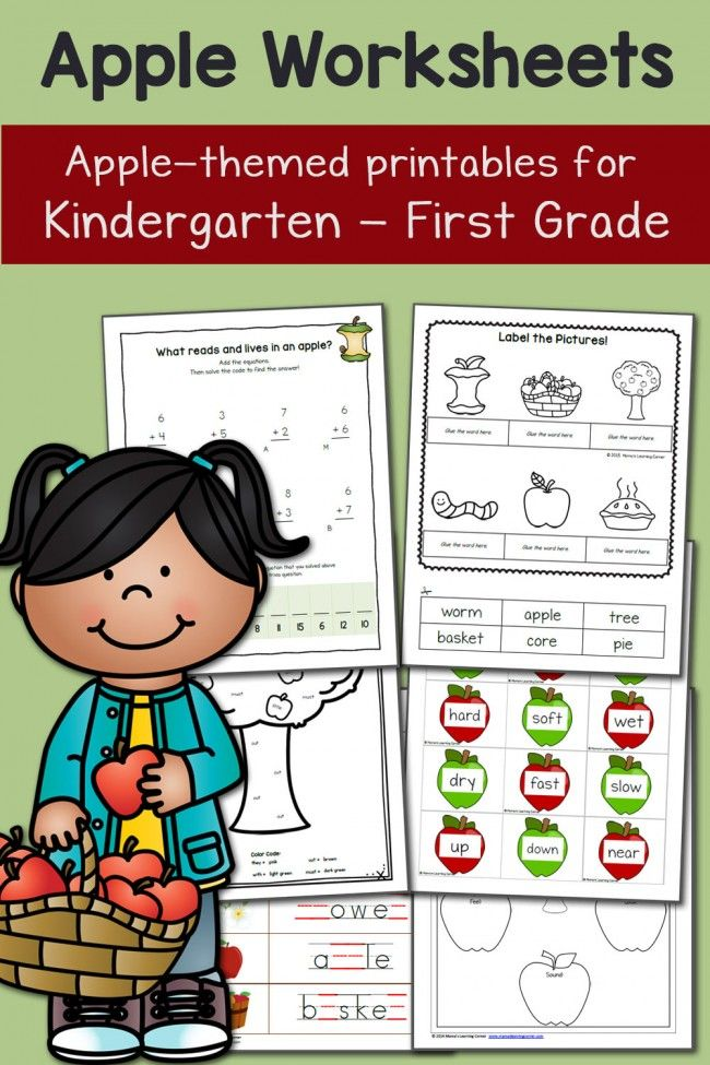 Apple Worksheets For Kindergarten First Grade Worksheets
