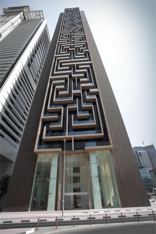 Laberinto de Al Rostamani Torre de, Dubai  | Architecture