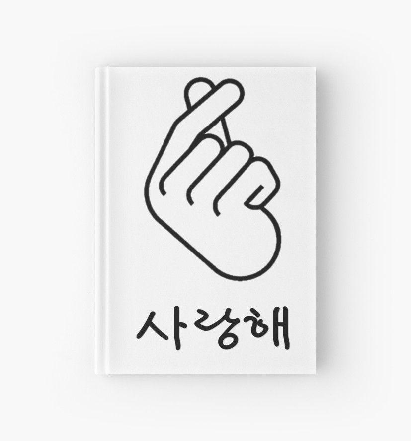 e076233b5 Korean Finger Heart