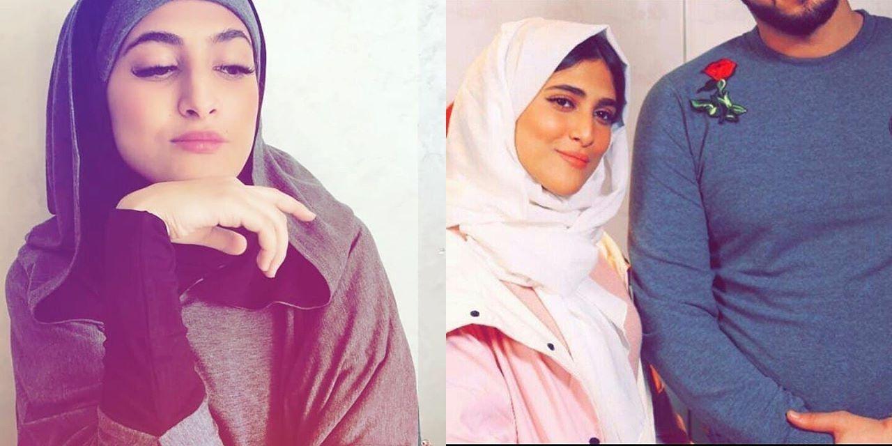 أمينة كرم تخرج عن صمتها و تجهش بالبكاء على المباشر Fashion Hijab