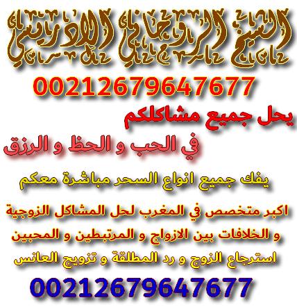 00212679647677الشيخ الروحاني الادريسي Arabic Calligraphy