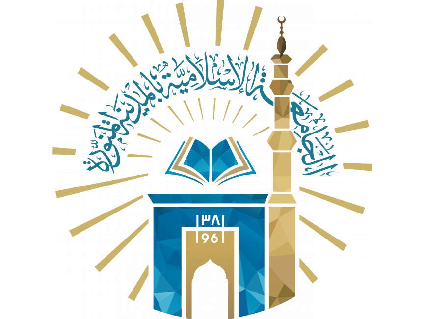 Islamic University Logo PNG Transparent Logo