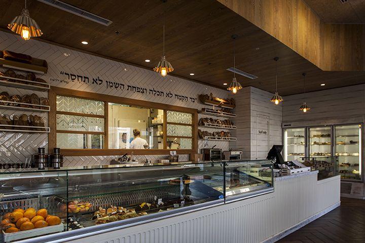 Michalis Bakery Caf 233 By Studio Yaron Tal Lighting