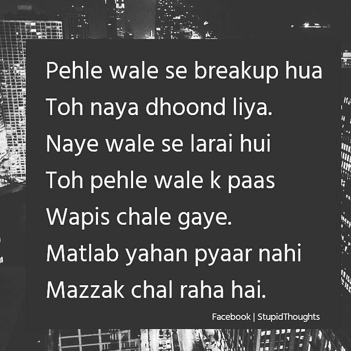 Pin By Shirin On Alone Pinterest Sad Quotes And My Poetry