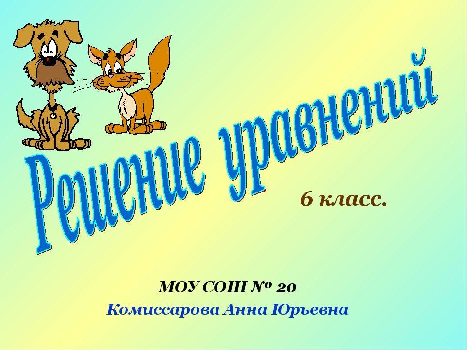 Математика 9-10класс а.п.иванов