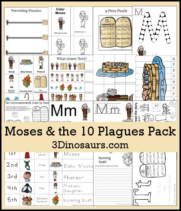 FREE Moses 10 Plagues Pack | Little ones Sunday School | 10