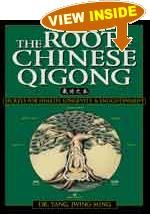 Great Book For Anyone Interested In Qigong Taoist Yoga And Chinese Medice And Gung Fu Qigong Chinese Qigong Tai Chi Qigong