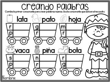 Diciembre Kinder (December print and go activities in