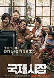 '2. Kore Film Günleri'