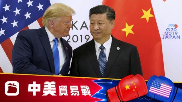 中美貿易戰持續升溫之際,日本《共同社》爆料指,中國國家主席習近平曾向同樣與美國有貿易糾紛的日本 ...