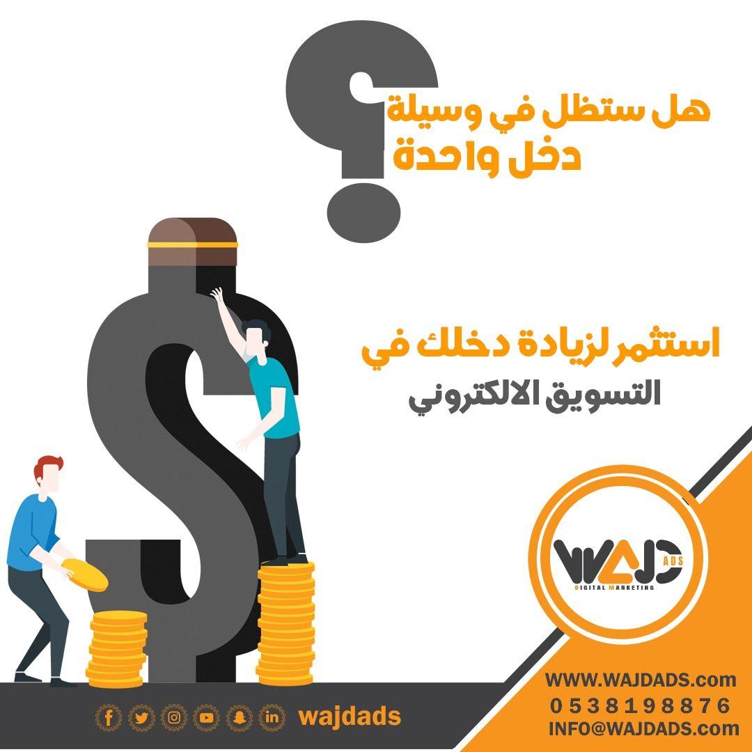 إستثمر ووسع نشاطك التجاري Tech Company Logos Company Logo Tech Companies