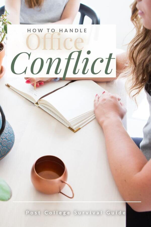 How to Handle Work Conflict in 2020 | College survival ...