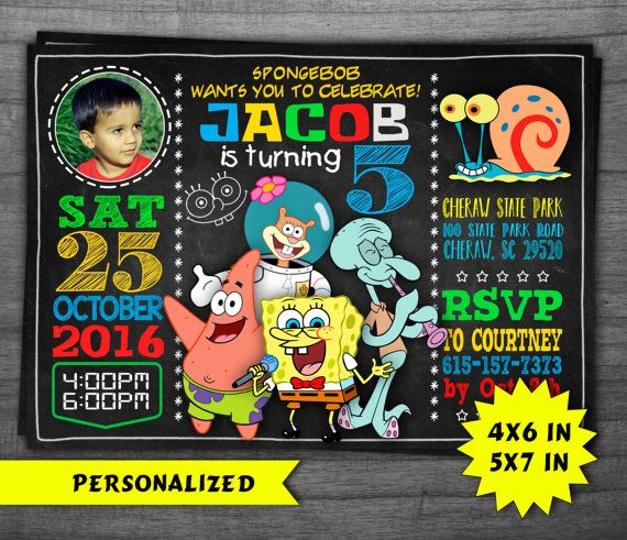 Spongebob invitations spongebob squarepants spongebob birthday spongebob invitations spongebob squarepants spongebob birthday funny invitations spongebob party printable filmwisefo