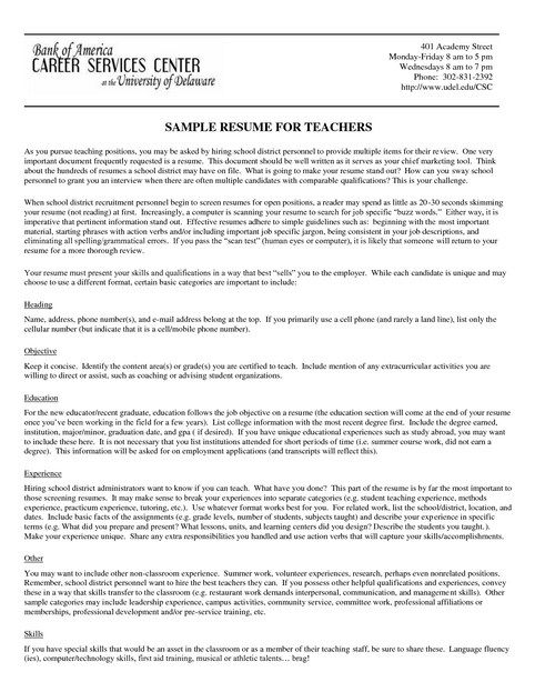 beginner teacher resume samples