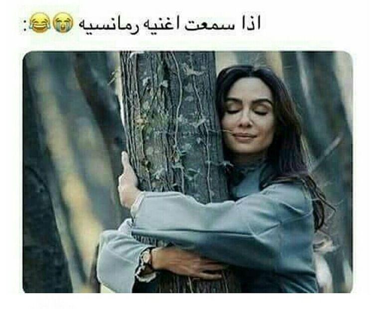 اتفضلوا هلا هلا تجيب قهوة كيفكم يا ربعي م عشوائي عشوائي Amreading Books Wattpad Arabic Funny