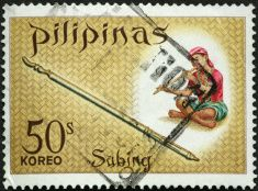 Ludag- The Ifugao Drum on a Philippine postage stamp stock photo 16767479…