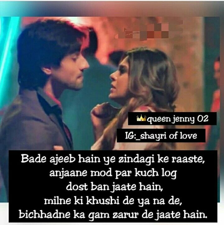 Bepanah Pyar Hai Tumse Song From Bepanah: Sanjana V Singh Bepanaah T Jennifer Winget And