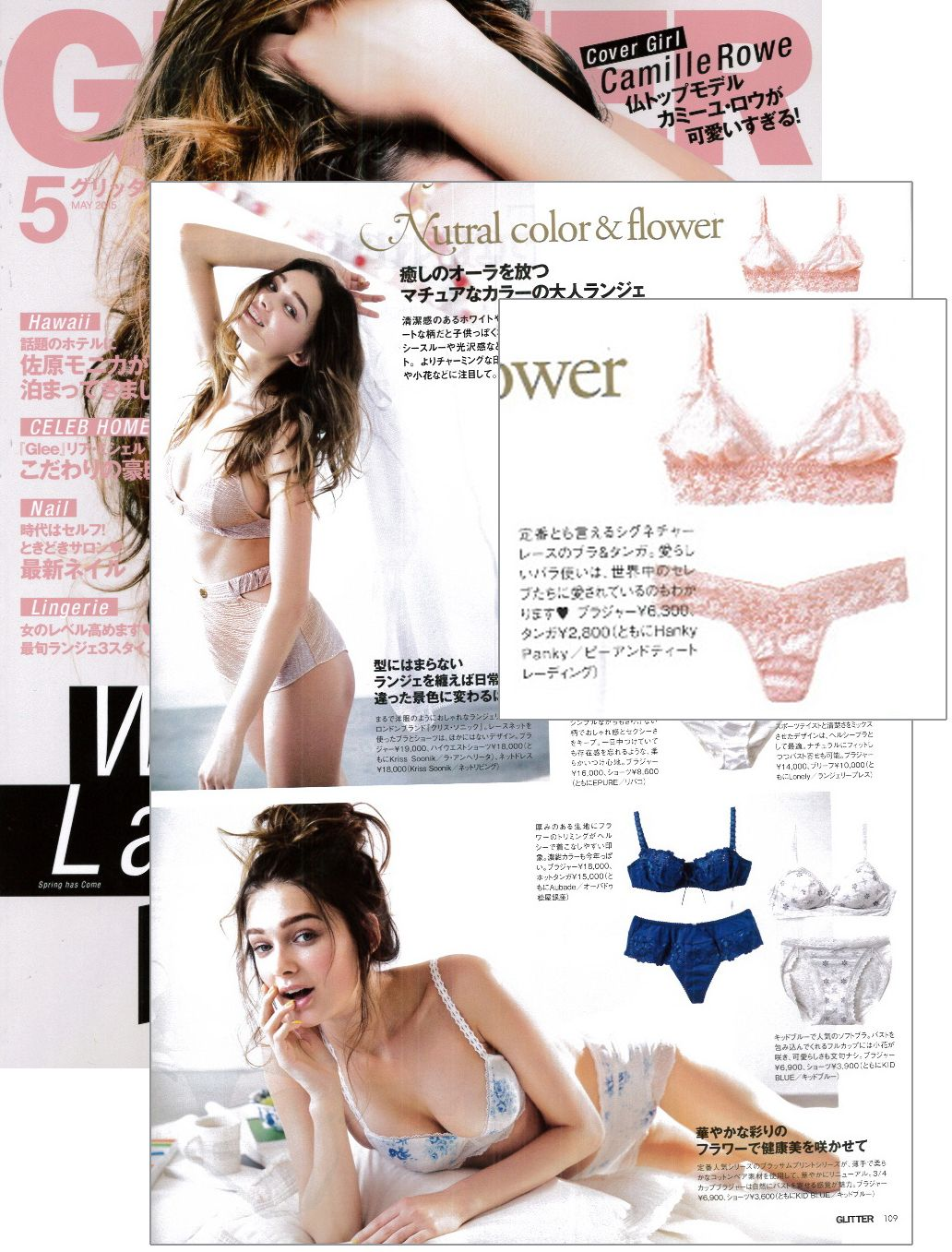 ab2707d17e707 Hanky Panky Signature Lace Bralette   Low Rise Thong. Glitter Magazine
