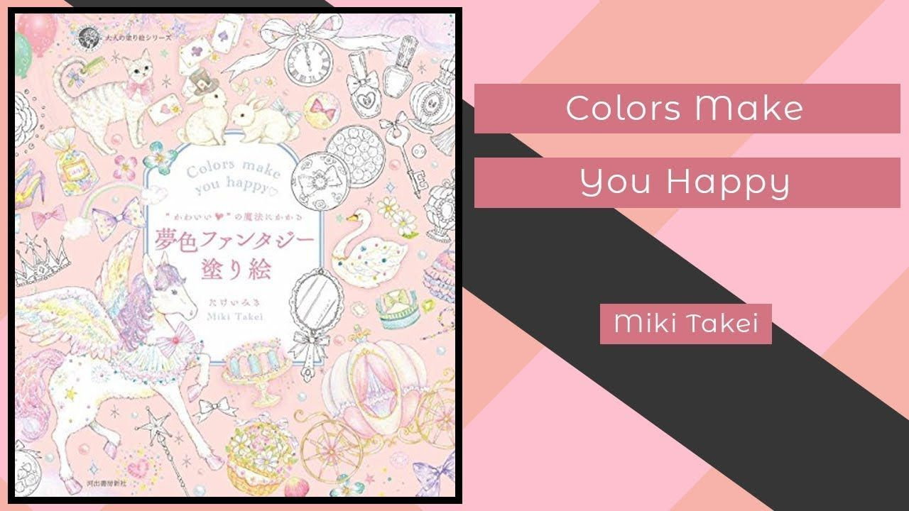 Colors Make You Happy Miki Takei Coloring Book Flip Japanese Are You Happy Coloring Books Color